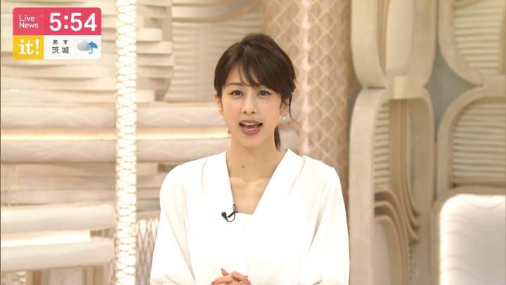 2020年07月14日加藤綾子の画像12枚目