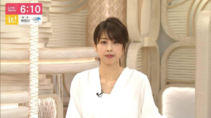 2020年07月14日加藤綾子の画像16枚目