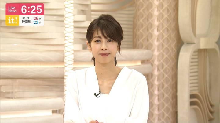 2020年07月14日加藤綾子の画像17枚目