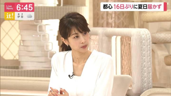 2020年07月14日加藤綾子の画像18枚目