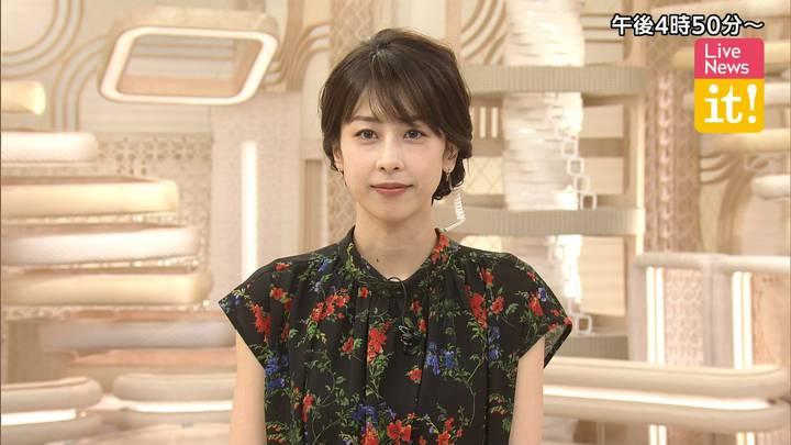 2020年07月15日加藤綾子の画像01枚目