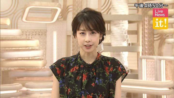 2020年07月15日加藤綾子の画像02枚目