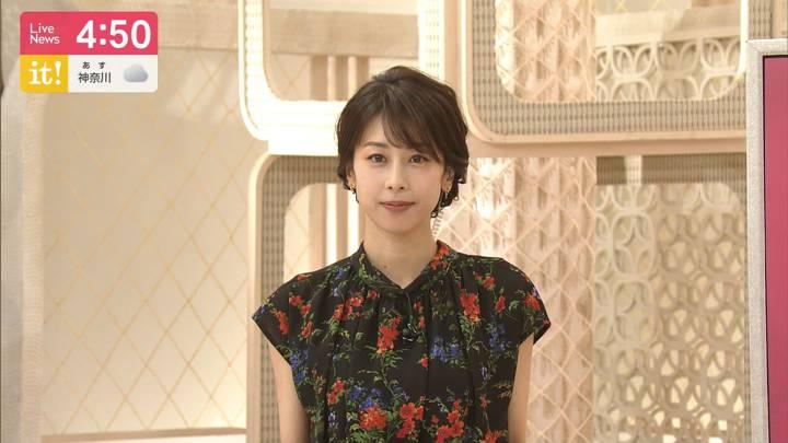 2020年07月15日加藤綾子の画像03枚目