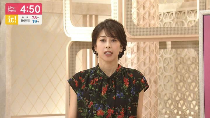 2020年07月15日加藤綾子の画像04枚目