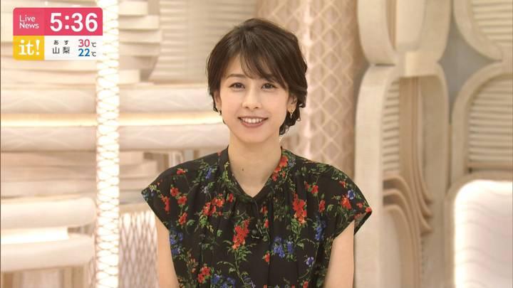 2020年07月15日加藤綾子の画像07枚目