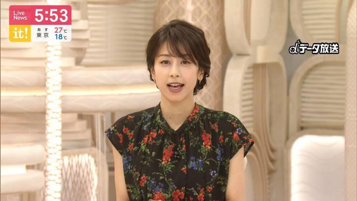 2020年07月15日加藤綾子の画像08枚目