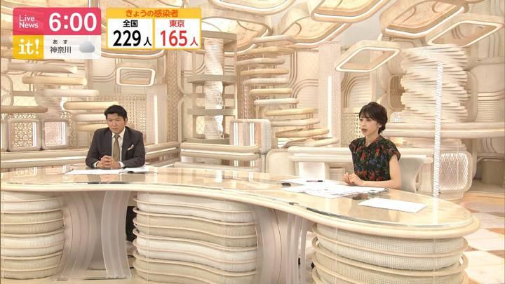 2020年07月15日加藤綾子の画像09枚目