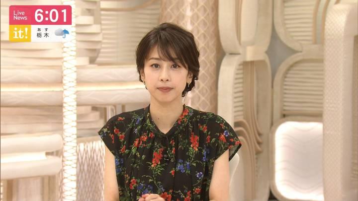 2020年07月15日加藤綾子の画像11枚目