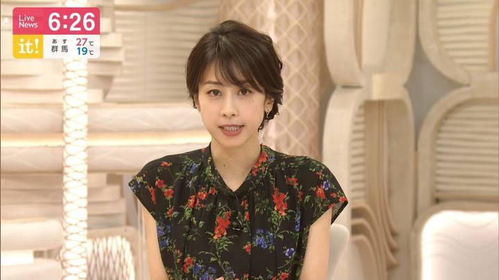 2020年07月15日加藤綾子の画像13枚目