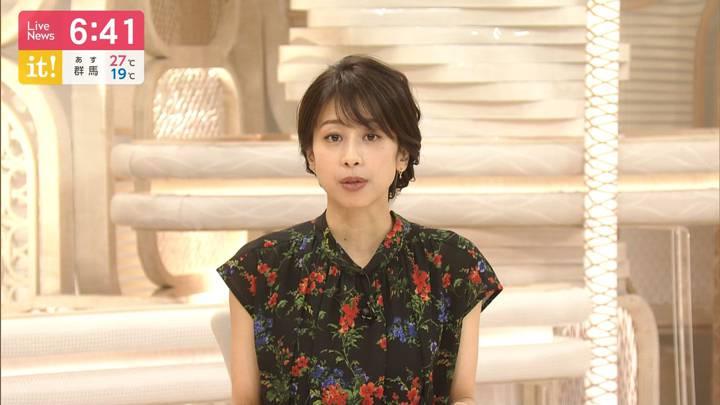 2020年07月15日加藤綾子の画像14枚目