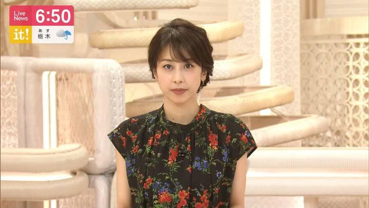 2020年07月15日加藤綾子の画像15枚目