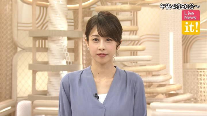 2020年07月16日加藤綾子の画像01枚目