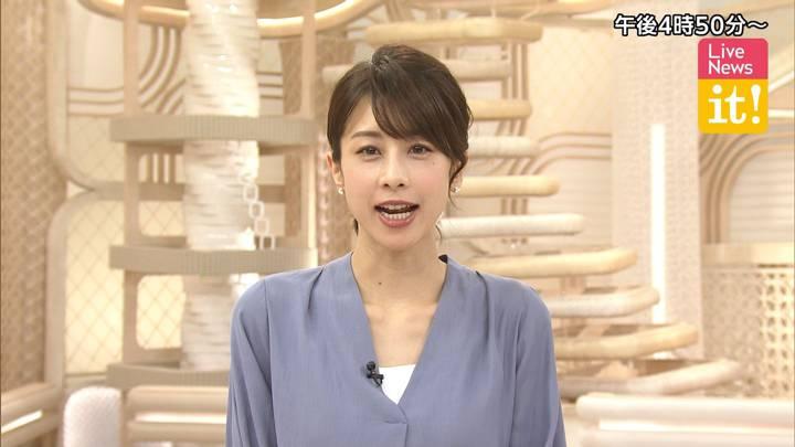 2020年07月16日加藤綾子の画像02枚目
