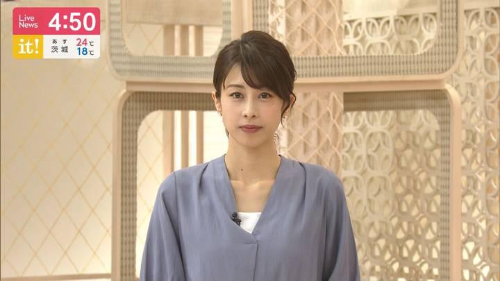 2020年07月16日加藤綾子の画像03枚目