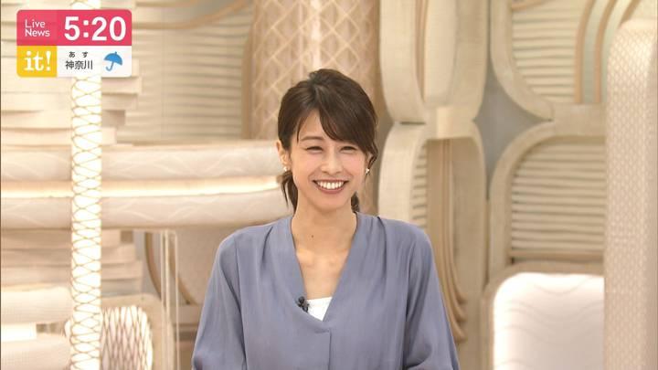 2020年07月16日加藤綾子の画像12枚目