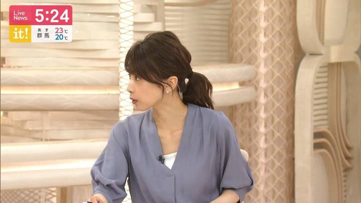 2020年07月16日加藤綾子の画像13枚目