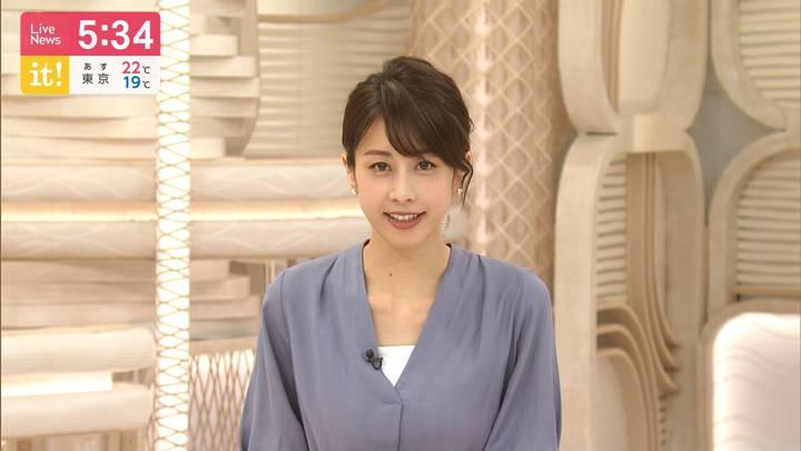 2020年07月16日加藤綾子の画像15枚目