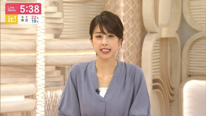 2020年07月16日加藤綾子の画像16枚目