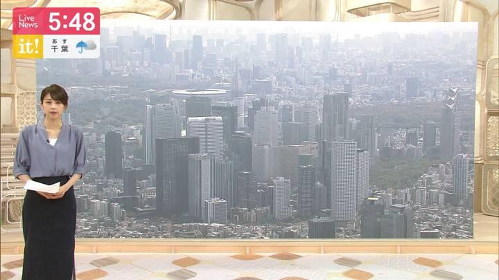 2020年07月16日加藤綾子の画像17枚目