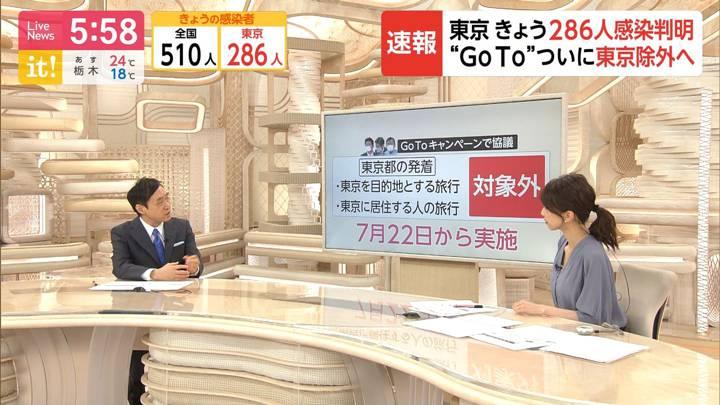 2020年07月16日加藤綾子の画像19枚目
