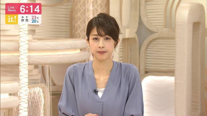 2020年07月16日加藤綾子の画像22枚目