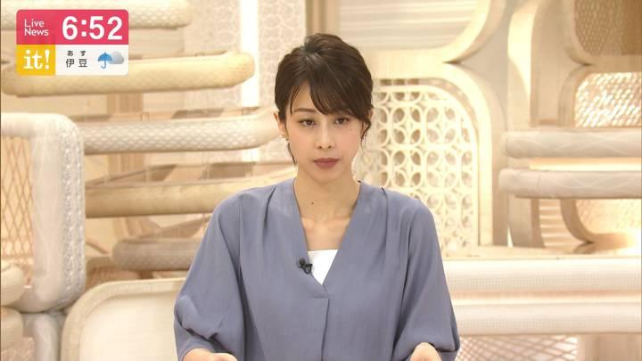 2020年07月16日加藤綾子の画像23枚目