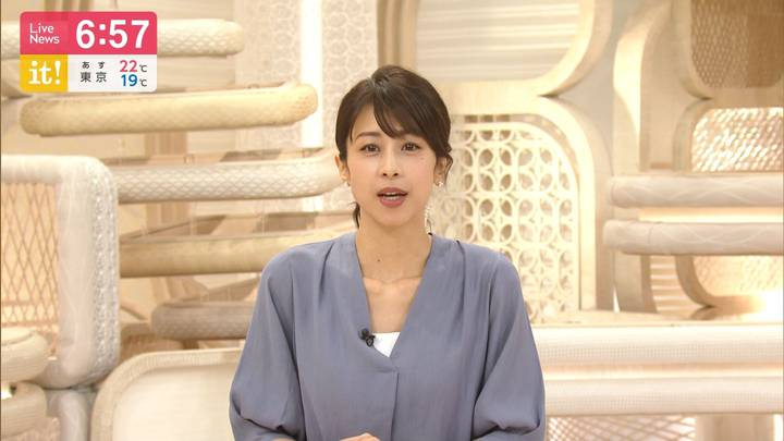 2020年07月16日加藤綾子の画像24枚目