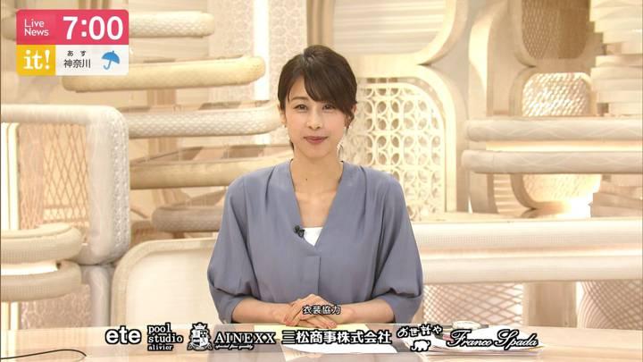2020年07月16日加藤綾子の画像27枚目