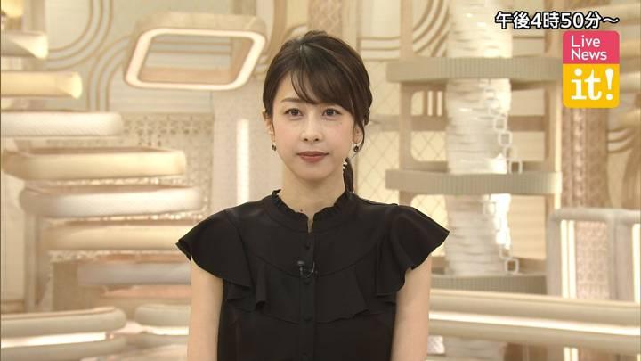 2020年07月20日加藤綾子の画像01枚目