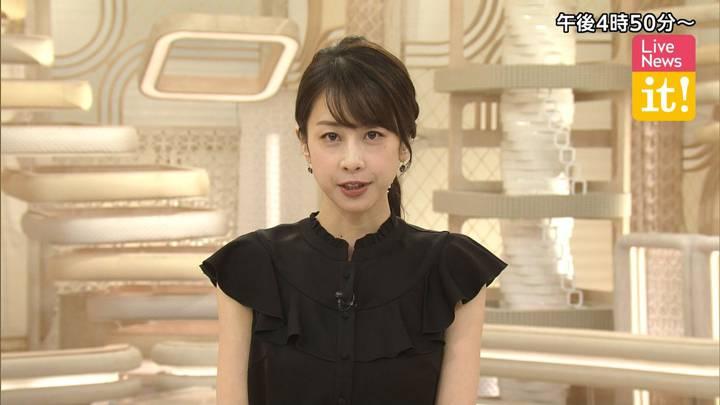 2020年07月20日加藤綾子の画像02枚目