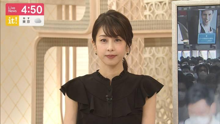 2020年07月20日加藤綾子の画像03枚目