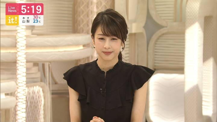 2020年07月20日加藤綾子の画像06枚目
