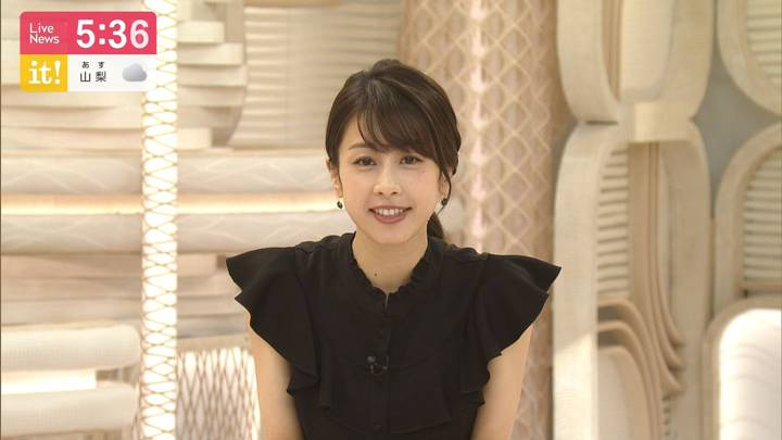 2020年07月20日加藤綾子の画像08枚目