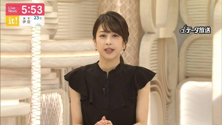 2020年07月20日加藤綾子の画像11枚目