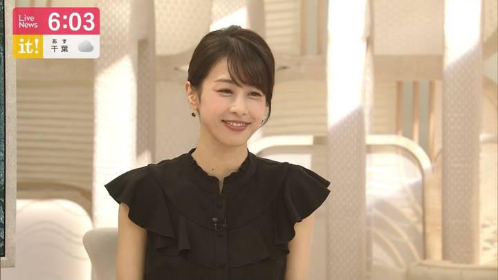 2020年07月20日加藤綾子の画像14枚目