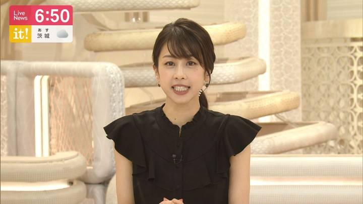 2020年07月20日加藤綾子の画像15枚目