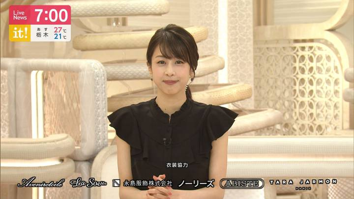 2020年07月20日加藤綾子の画像19枚目