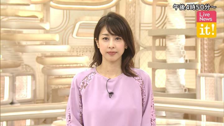 2020年07月21日加藤綾子の画像01枚目