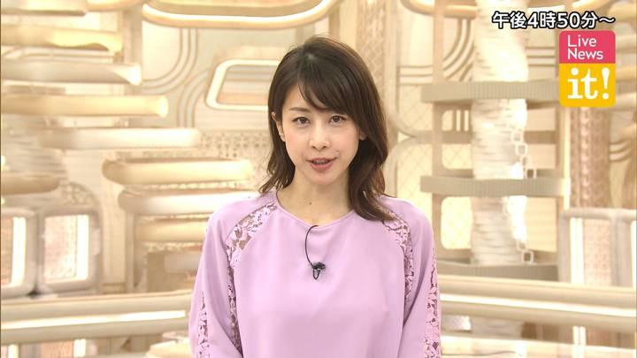 2020年07月21日加藤綾子の画像02枚目