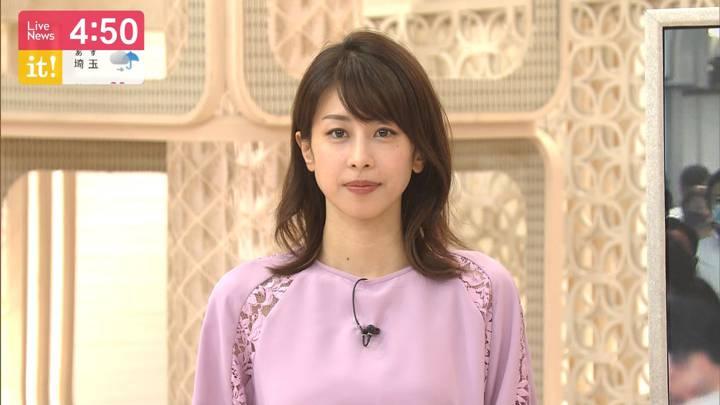2020年07月21日加藤綾子の画像03枚目