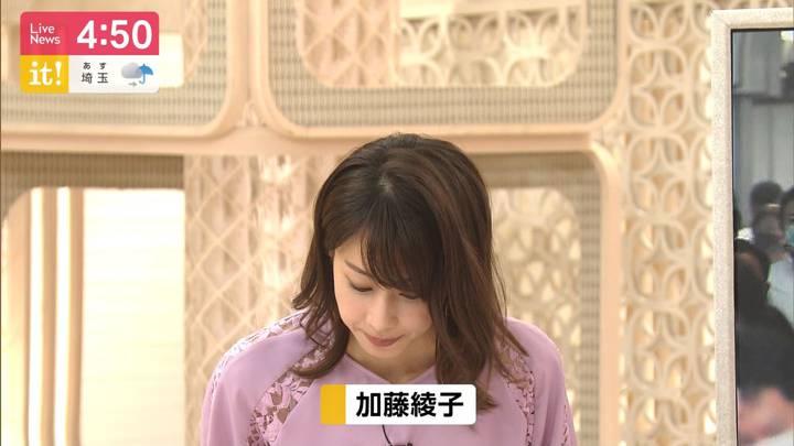 2020年07月21日加藤綾子の画像04枚目