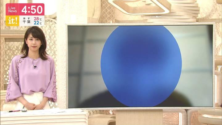 2020年07月21日加藤綾子の画像05枚目