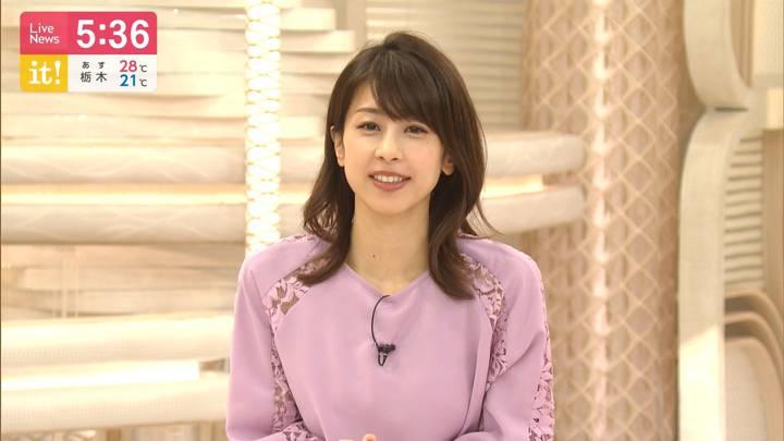 2020年07月21日加藤綾子の画像10枚目