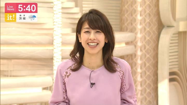 2020年07月21日加藤綾子の画像11枚目