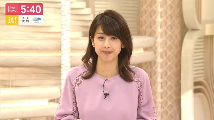 2020年07月21日加藤綾子の画像12枚目