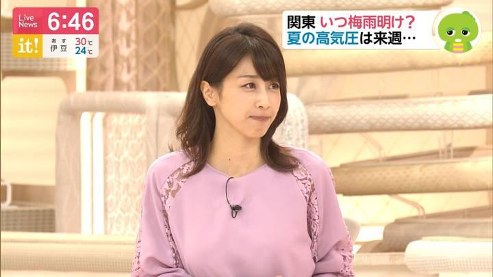 2020年07月21日加藤綾子の画像17枚目