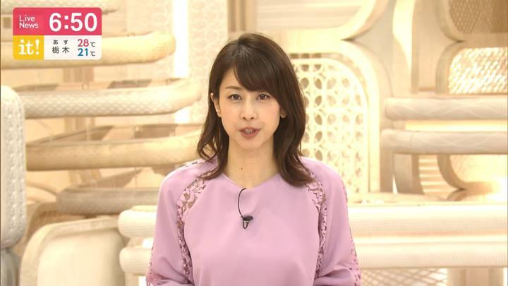 2020年07月21日加藤綾子の画像18枚目