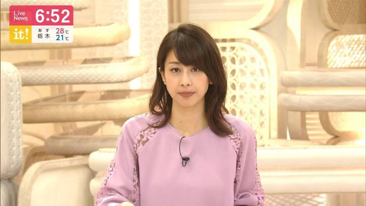 2020年07月21日加藤綾子の画像19枚目