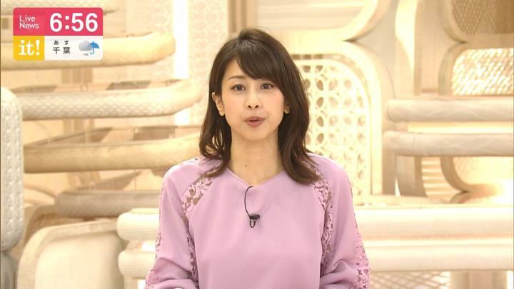 2020年07月21日加藤綾子の画像20枚目