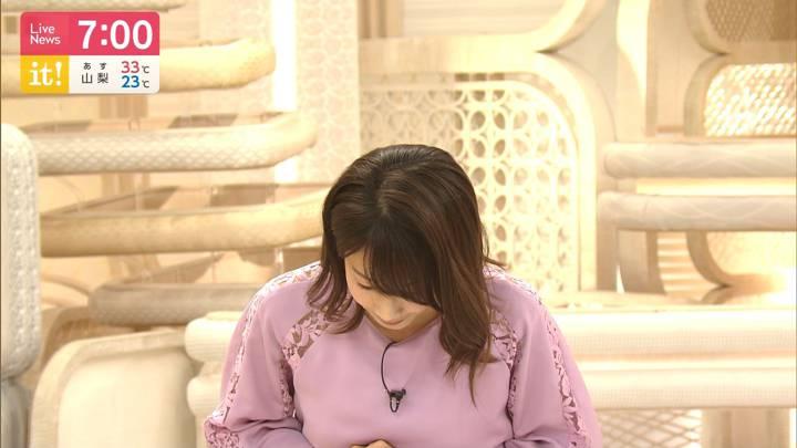 2020年07月21日加藤綾子の画像22枚目